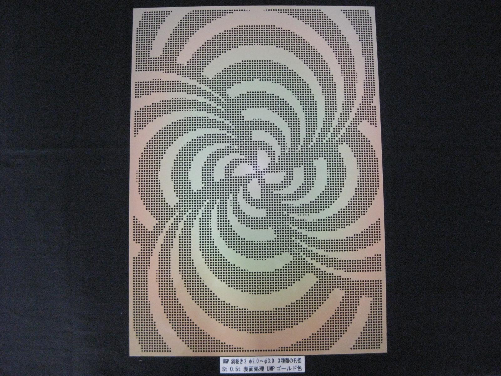 グラフィックパンチングメタル(鋼板)
