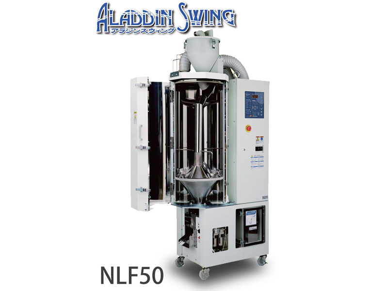 材料除湿乾燥機 NLFシリーズ